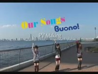 Our Songs PV making 1.jpg